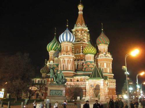Moskova'da görülmesi gereken yerler